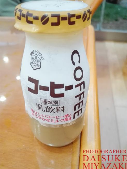 コーヒー牛乳