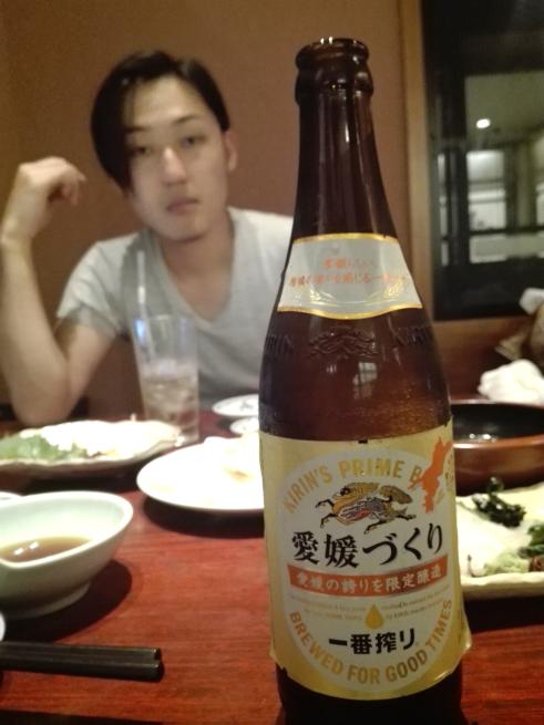 麒麟ビール愛媛づくり