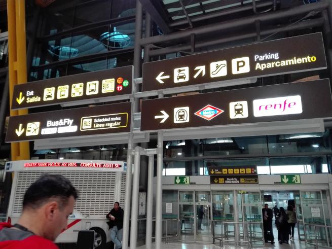 マドリード空港の出口