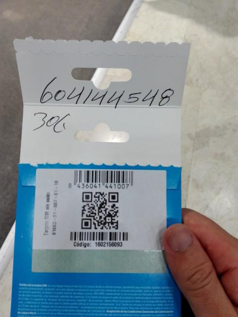 マドリード空港でSIMカードを購入