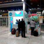 スペインのマドリード空港でSIMカードを買おう!市内まで電車でアクセスする方法