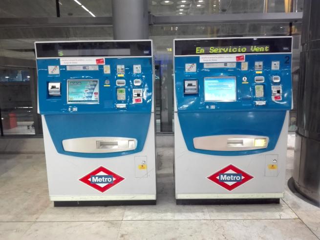 マドリードの地下鉄のチケット購入機械