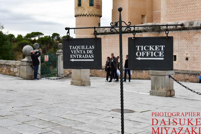 セゴビア城の入り口案内