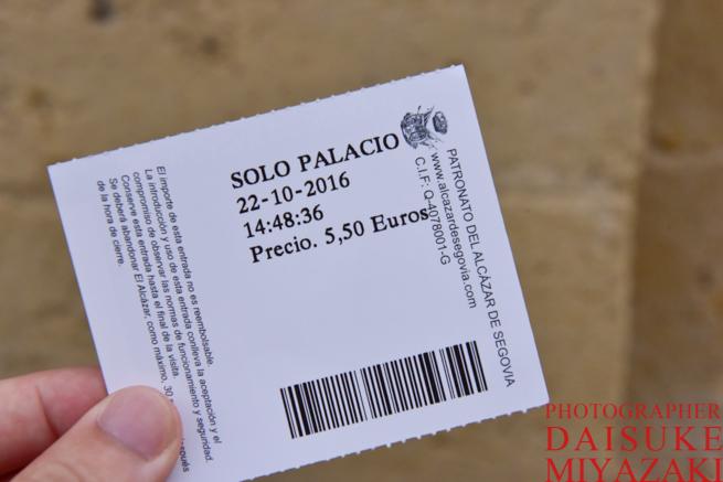 セゴビア城のチケット