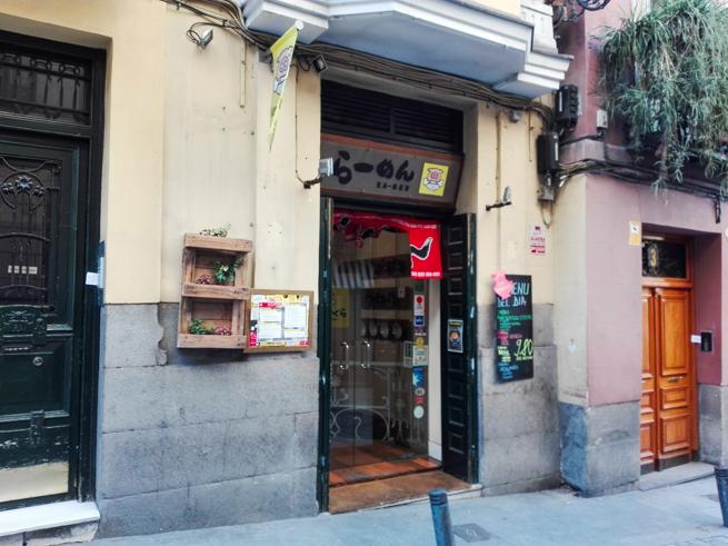 マドリードのラーメン屋かぐらの入り口