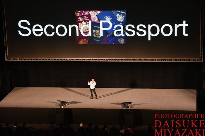 セカンドパスポートの話