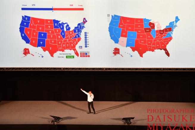アメリカ大統領選挙の話