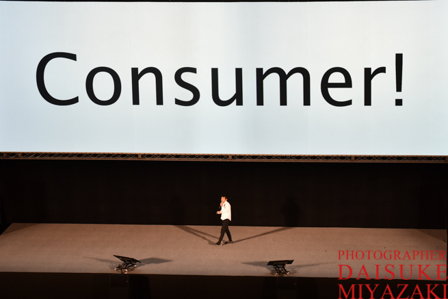 消費者が奴隷と話す