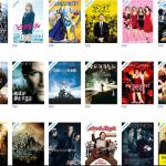 毎日映画を観てる僕がおすすめするAmazonプライムビデオで観れる映画【邦画・洋画・アニメ】