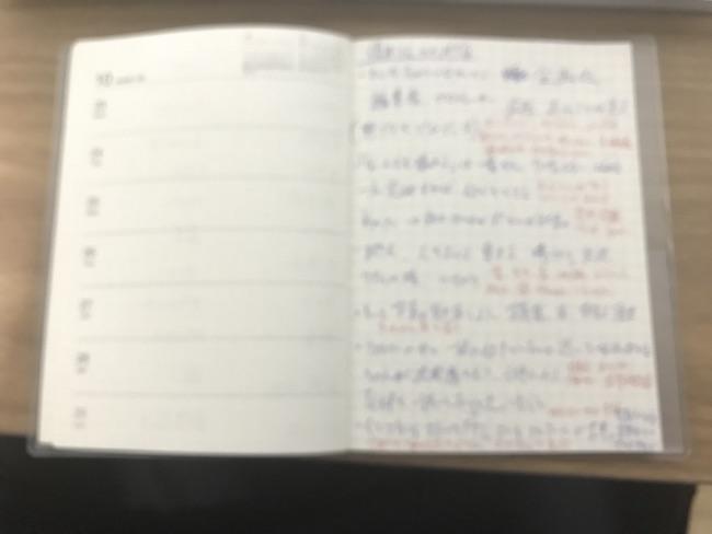 noteマガジン『写真家の日記』の読者特典で保井崇志さんとの浜町MTGの後、ノートに記したこと。