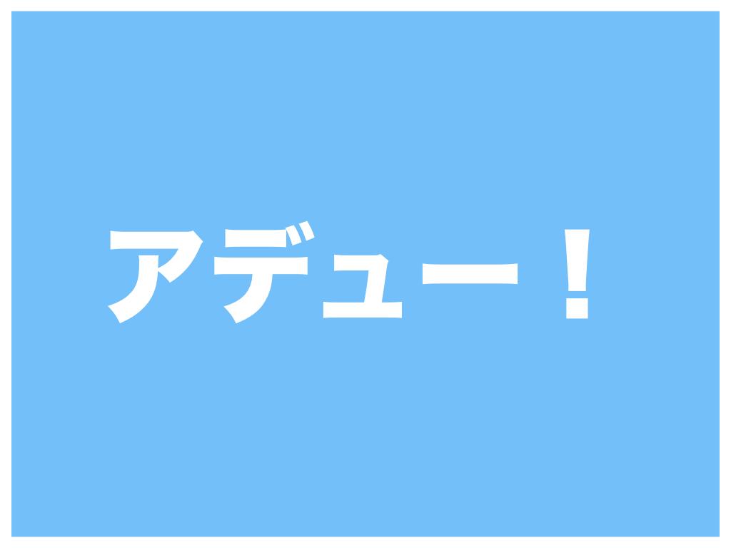 YouTuberフィッシャーズのおすすめ動画12本
