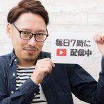 海外旅行や英語が好きな人におすすめなYouTubeチャンネル15個