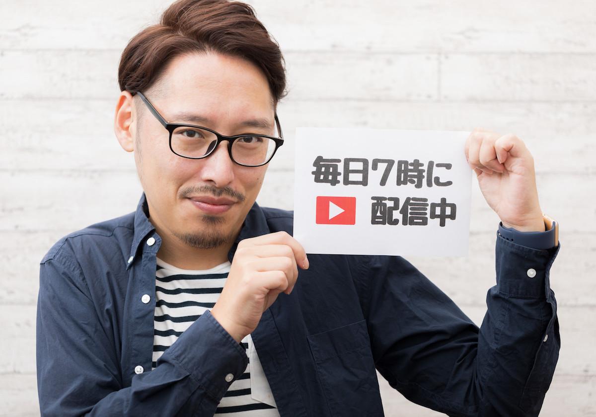 【YouTube】海外旅行や英語学習が好きな人におすすめなチャンネル15個