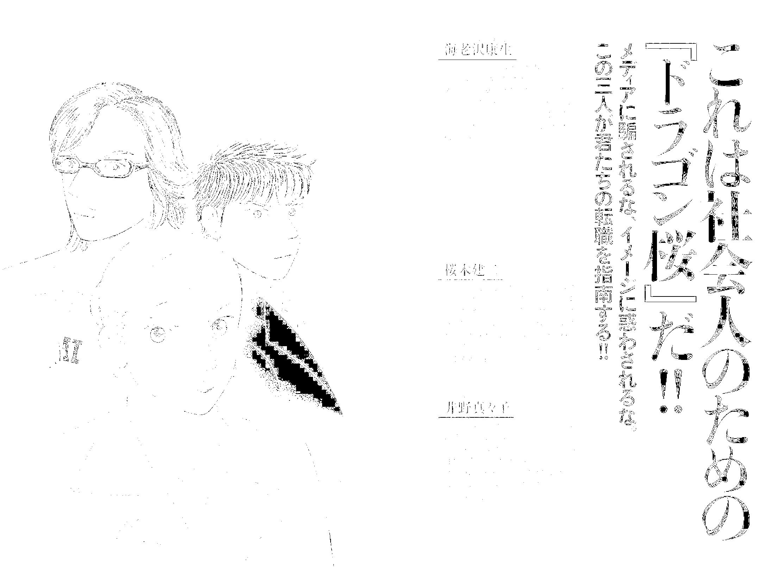 漫画 バンク 異 世界