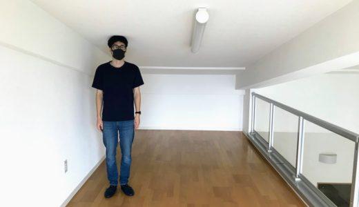 新型コロナウイルスの影響で東京から郊外へ引っ越した理由【32歳・家庭菜園YouTuberの場合】