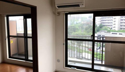 コロナで東京23区から関東郊外に引っ越して6ヶ月経った感想とメリット・デメリット