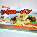 ローメンとは?長野県伊那市(うしお・萬里)のまずいと評判の羊肉と蒸し麺のB級グルメ・ローメンが海外進出!?