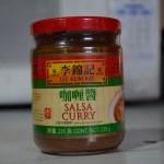 中南米パナマのスーパーで見つけた中国製カレールーを使ってみた!