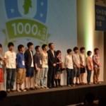 信大大学院と青年海外協力隊で一年間ブログを書き続けて気づいた、信州あるある。