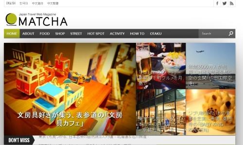 青木優さんが始めたMATCHAが日本と海外を繋げるならば、僕は信州と海外を繋げたい。