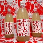 信州大学の大学院生が手ぬぐいリンゴジュース・伊那谷ギフトをプロデュースした3つの理由