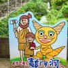 高知の穴場観光地!日本三大鍾乳洞の龍河洞(りゅうがどう)探検はデートにはおすすめしない