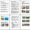 3ヶ月ごとの個人的なボランティア報告書!第六号農業活動レポートが完成